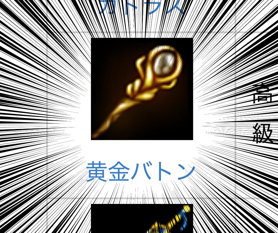 リネージュM(リネM)【反王ブログ】:#7 君主の苦悩