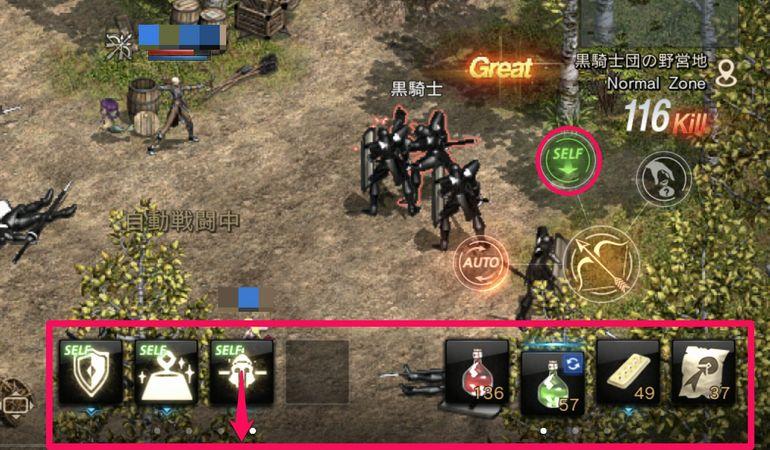 リネージュM(リネM)攻略:放置狩りするためにやっておきたい準備まとめ