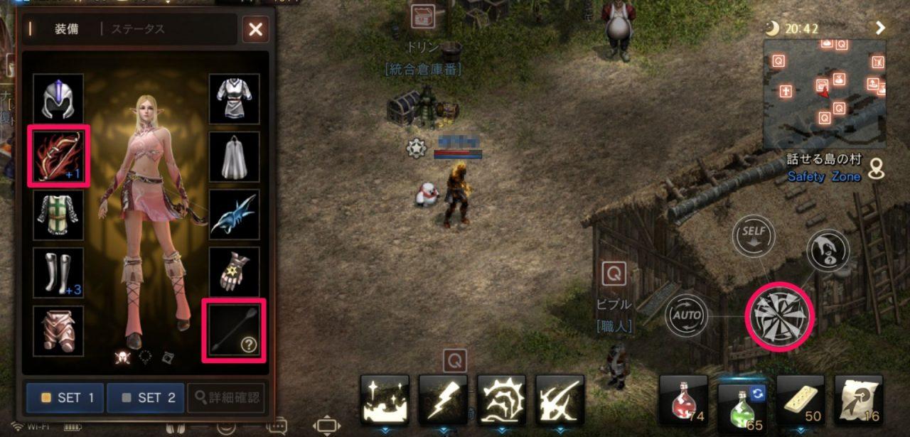 リネージュM(リネM)攻略:狩りを効率良く行う方法