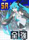 #コンパス【ランキング】: 攻撃・バフ・デバフ倍率まとめ!知られざるカード性能をイッキ見!!【FFXVカード追加版】