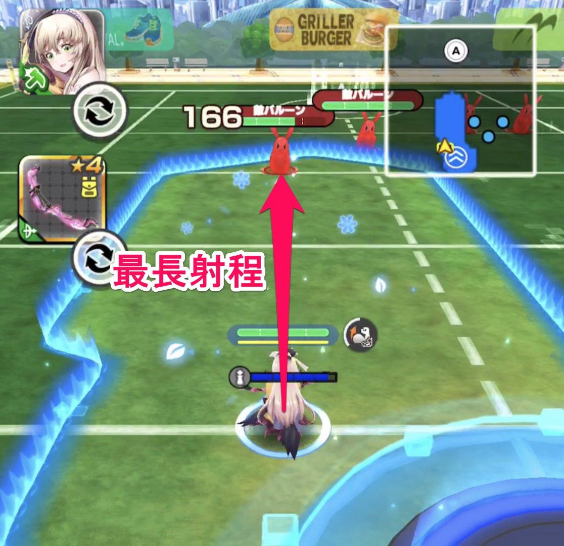 リンクスリングス攻略:ルルの立ち回り方とおすすめ装備【9/24更新】