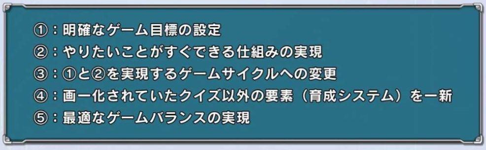 『マチガイブレイカー』今秋リニューアルに向けての開発レポートを更新!ゲームの世界観を大公開!!