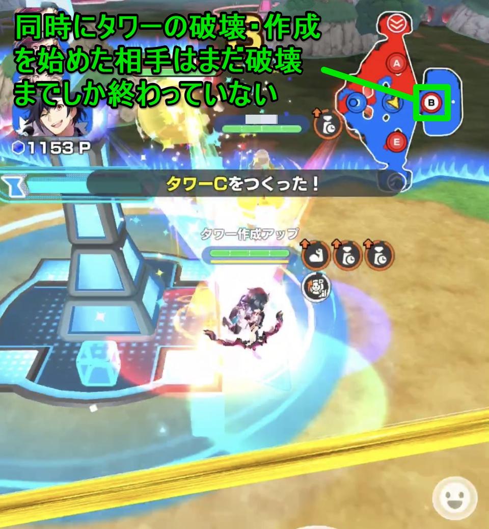 リンクスリングス【攻略】: トールの立ち回り方とおすすめ装備【6/6更新】