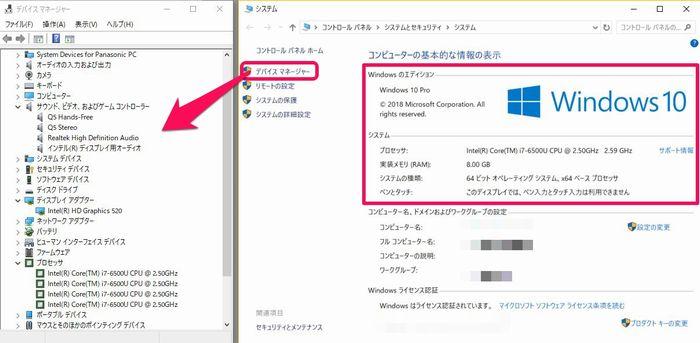 リネージュM(リネM)攻略:PCでリネM!エミュレータの導入・設定方法
