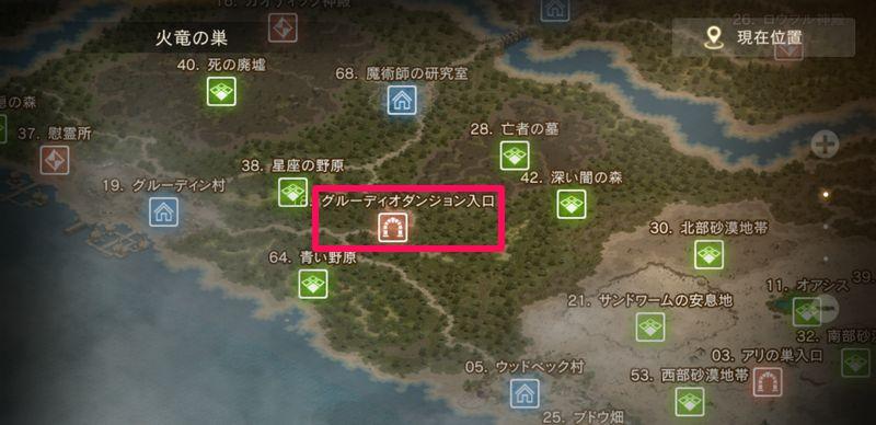 リネージュM(リネM)攻略:レベル別おすすめ狩場まとめ[8/29更新]