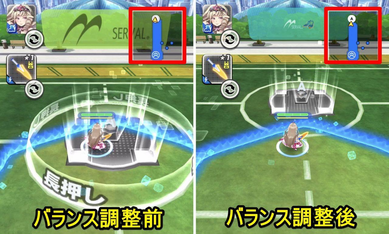 リンクスリングス攻略:バランス調整内容まとめ【9/30更新】