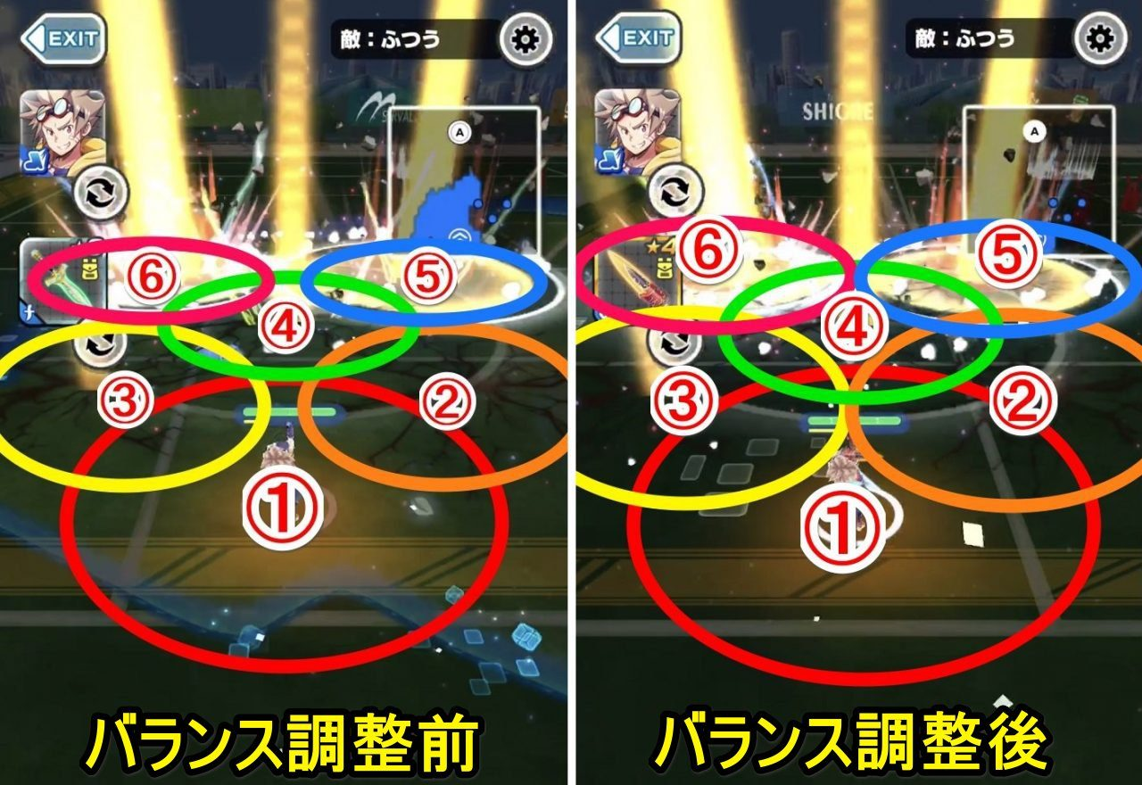 リンクスリングス攻略:バランス調整内容まとめ【8/13更新】