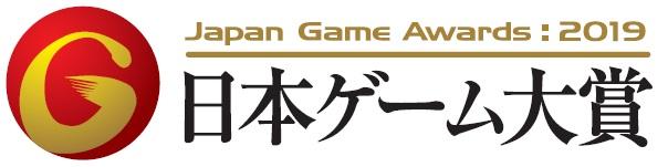 #コンパス【ニュース】:コラボヒーロー化発表済みのVTuber「猫宮ひなた」が日本ゲーム大賞オフィシャル・アンバサダーに就任!