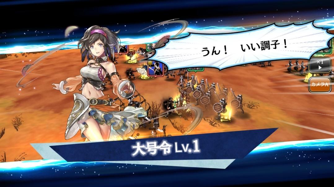 『アルカ・ラスト』公式サイトにて戦争システムが公開!公式生放送が本日20:00より配信!!