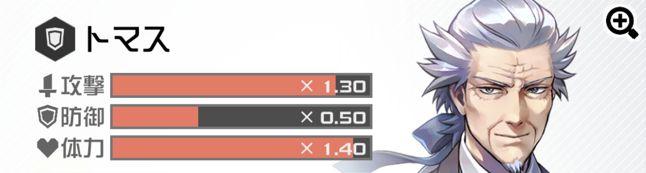 #コンパス【ランキング】: 細かいところまでわかるヒーローデータランキング【7/3更新】