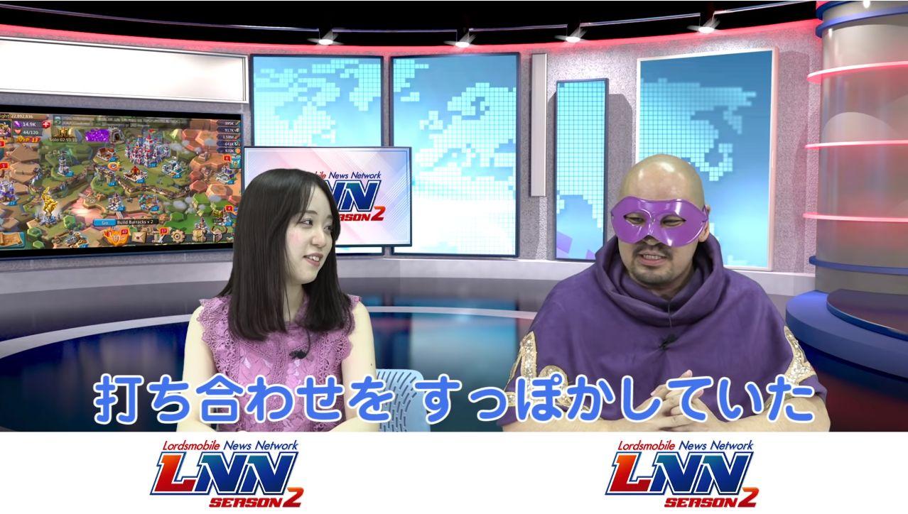 ロードモバイル【ニュース】: LNN Season2 #6ではKvKのコツを伝授!新鋭ギルドも登場!