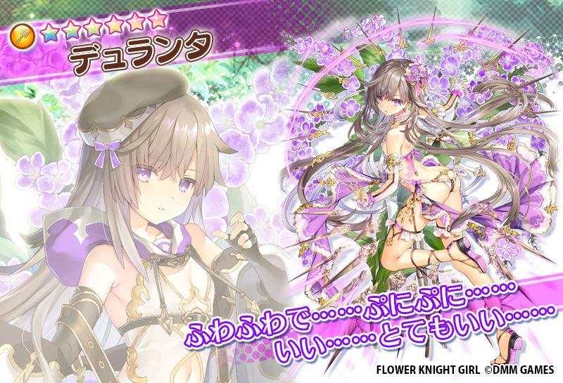 『FLOWER KNIGHT GIRL』が本日アップデートを実施!新イベント「ようこそ!花咲く海の家」を開催!
