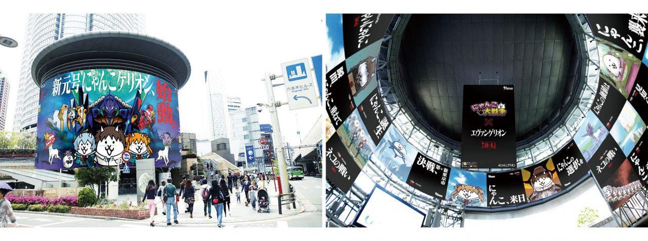 にゃんこ大戦争【ニュース】: 『エヴァンゲリオン』コラボのキービジュアルが公開!