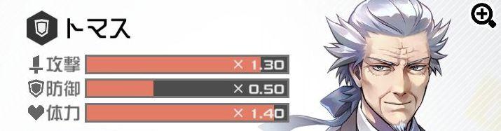 #コンパス【シーズン】: 7月シーズンから見る現在のバトル環境!進撃のサーティーン&テスラ!!トマスには攻撃カード?
