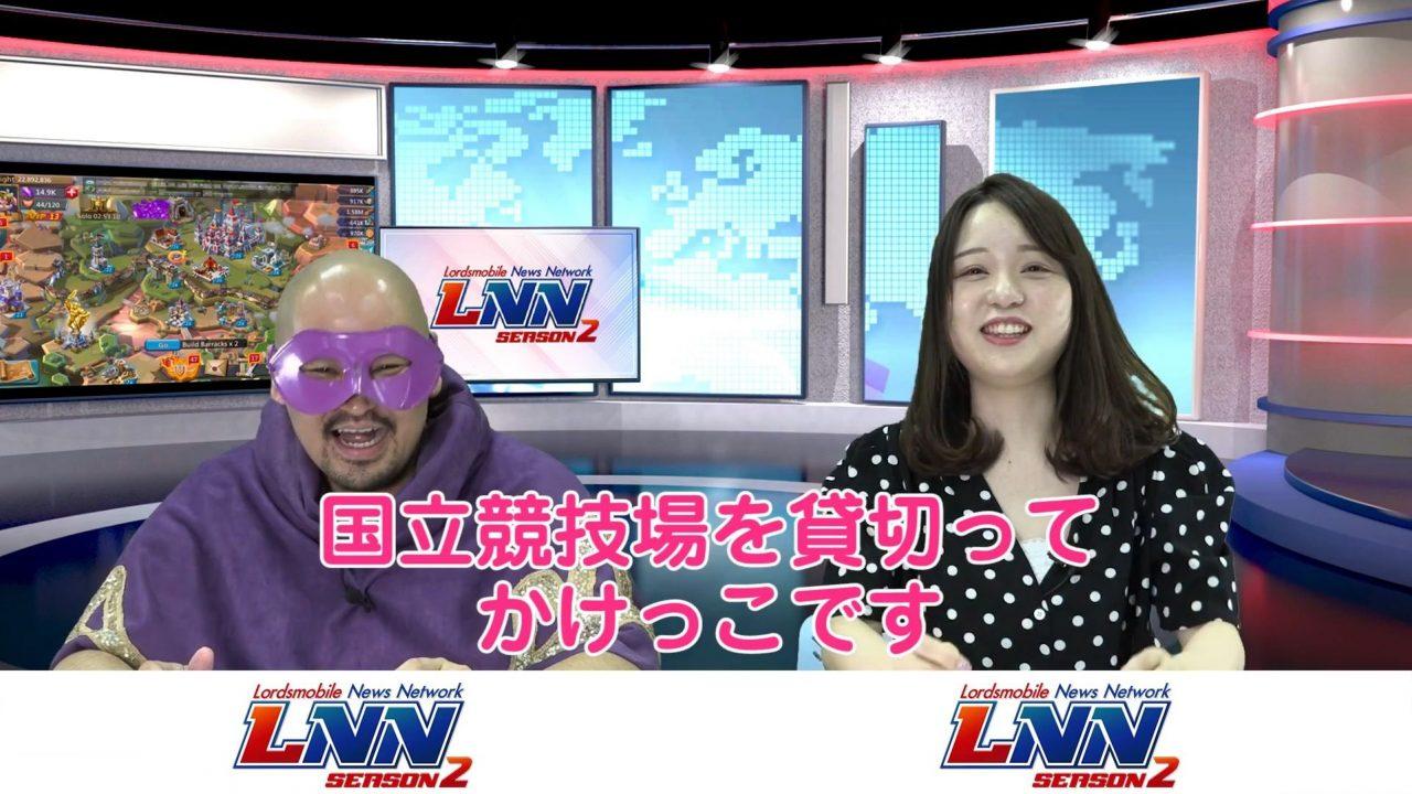 ロードモバイル【ニュース】: LNN Season2 #8ではゾンビ城の作り方を紹介!