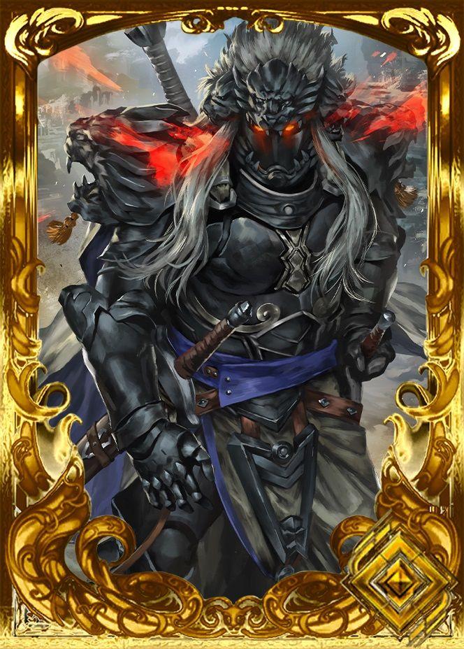 『アルテイルNEO』で新カードパック「勇起する英傑vol.1~太陽の決意~」が発売開始!