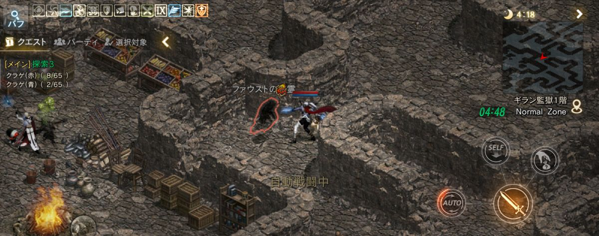 リネージュM(リネM)攻略:高速で大量のモンスターを狩る方法