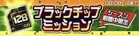 #コンパス【ニュース】: 最新記事&ゲーム内外の注目イベントまとめ!猫宮コラボラストスパート&ゲーム内外イベント盛りだくさん!!【8/17版】