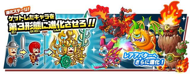 にゃんこ大戦争【ニュース】:『城とドラゴン』とのコラボがパワーアップして復刻開催!