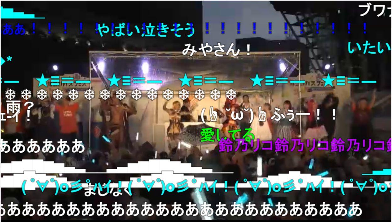 #コンパス【ニュース】: 「街キャラバン2019」大阪で閉幕!DJデルミンや「Vocani#COMPASS」に18,000人が湧く!!