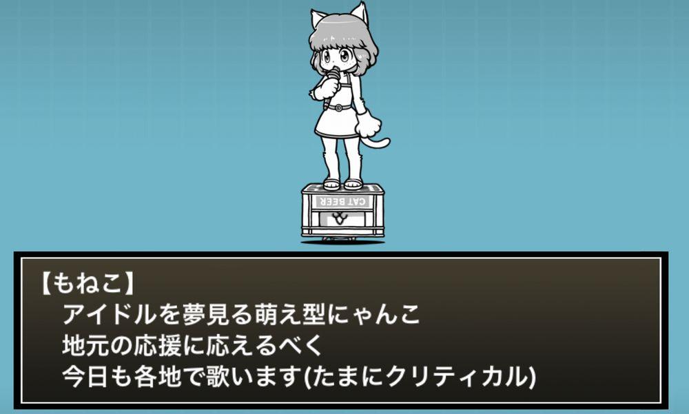 にゃんこ大戦争【攻略】:メタルな敵対策におすすめのキャラ