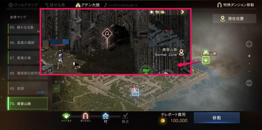 リネージュM(リネM)攻略:傲慢の塔の仕組みと押さえておきたいポイント