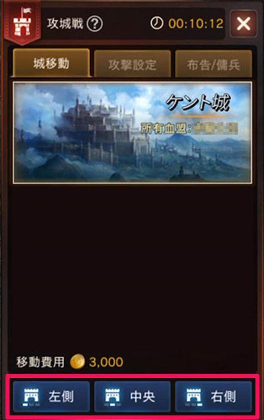 リネージュM(リネM)攻略:攻城戦でできる操作と戦いで役立つ使い方