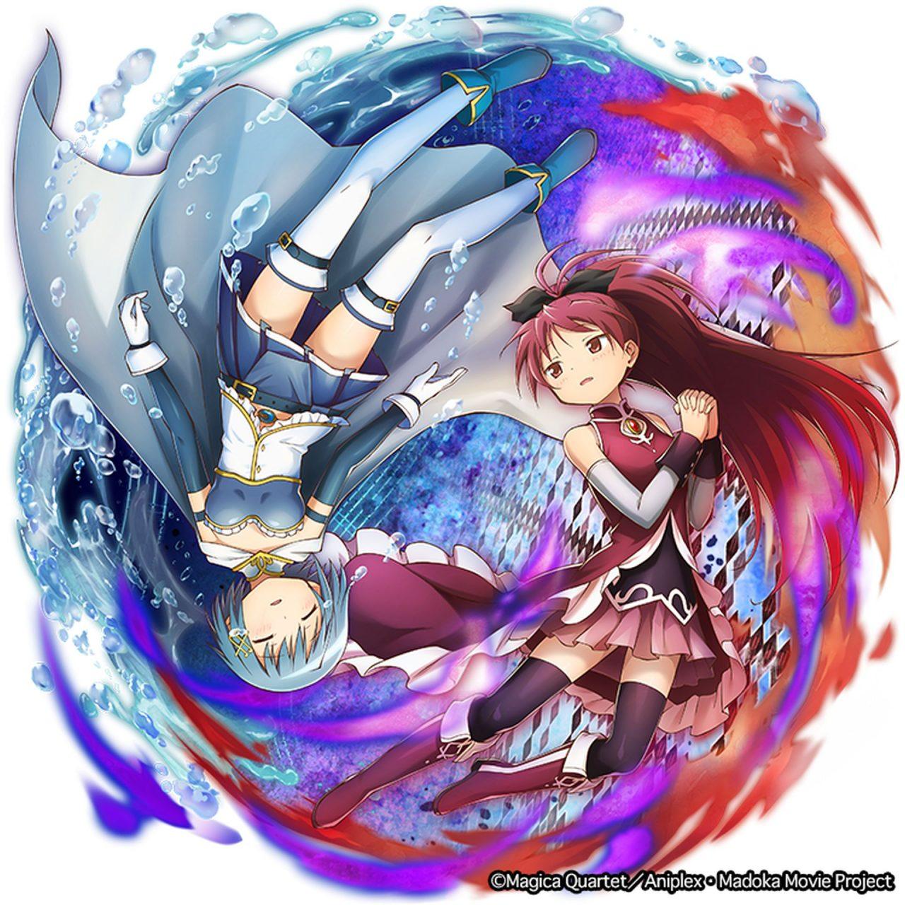 『逆転オセロニア』で9月13日(金)より『劇場版 魔法少女まどか☆マギカ』とのコラボレーションイベント開催!