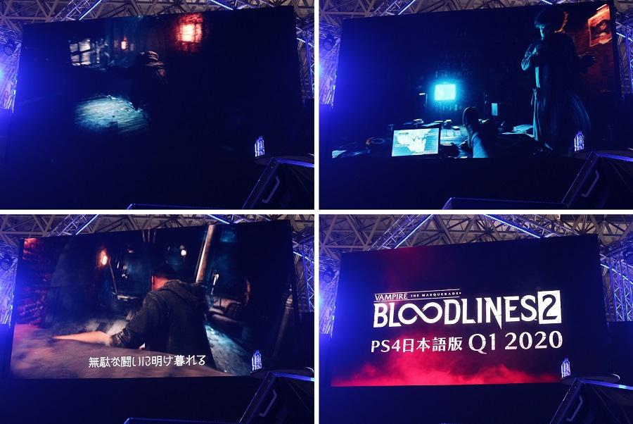 『Vampire: The Masquerade   Bloodlines 2  』発表会では制作陣が熱い想いを語る!【TGS2019】