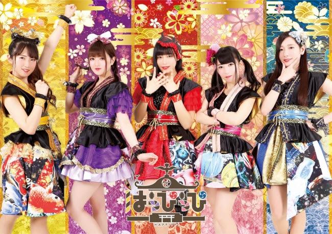 ロードモバイル【ニュース】: イケてるハーツなど人気アイドル7組による「アイドルグループチャレンジ」開幕!