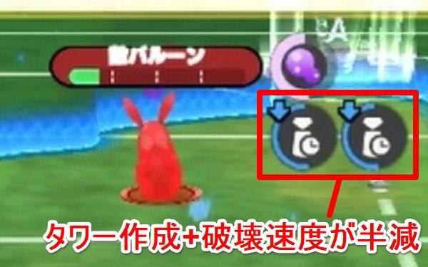 リンクスリングス攻略:新キャラクター情報まとめ【ツバサ参戦!】