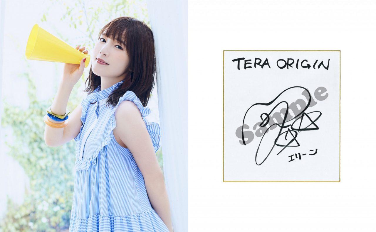 『TERA ORIGIN』PV公開記念!内田真礼さんのサイン色紙プレゼントキャンペーン開催中!