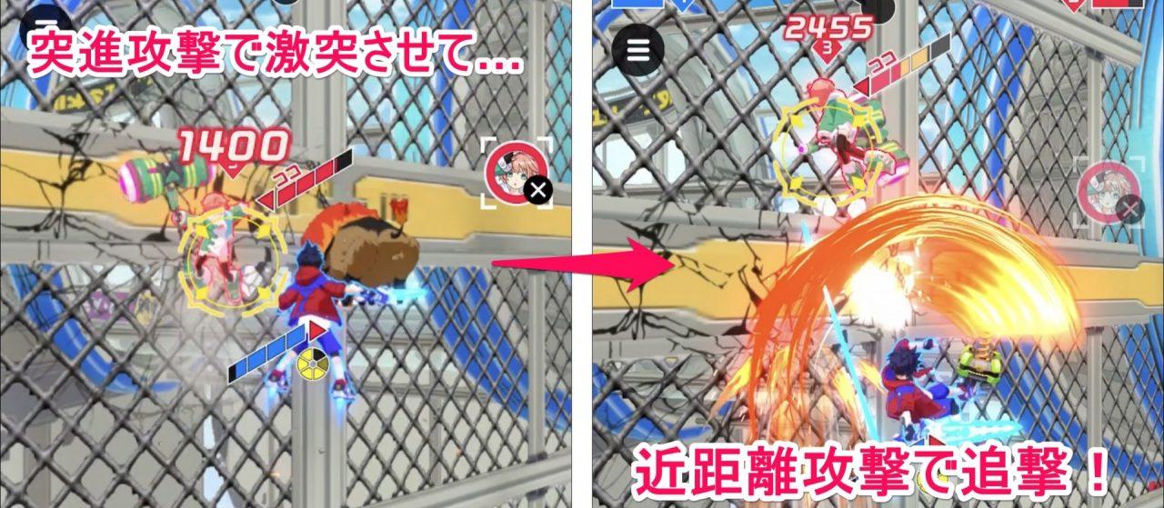 キックフライト【攻略】:ツバメのおすすめデッキと立ち回り方【10/7更新】