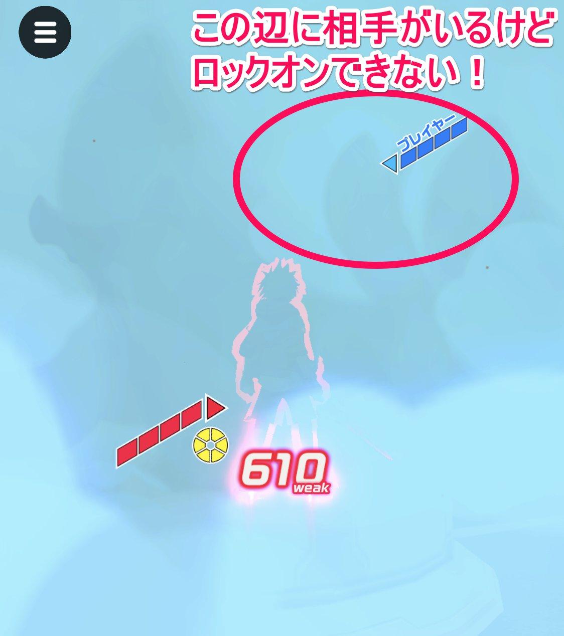 キックフライト【攻略】:アウルベルトのおすすめデッキと立ち回り方【10/26更新】