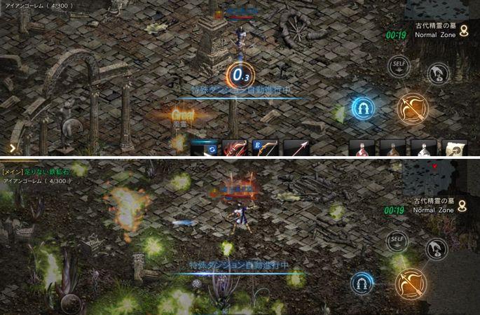 リネージュM(リネM)攻略:主要特殊ダンジョンの狩り効率を検証!【10/9更新】