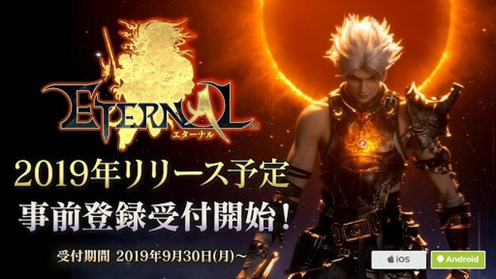 アソビモ新作MMORPG『ETERNAL』9月30日(月)より事前登録スタート!