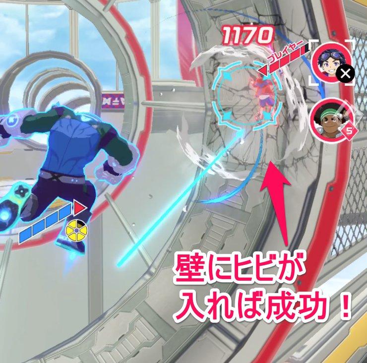 キックフライト【攻略】:ディアトリウスのおすすめデッキと立ち回り方【8/25更新】