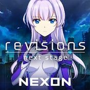 revisions next stage(事前登録)
