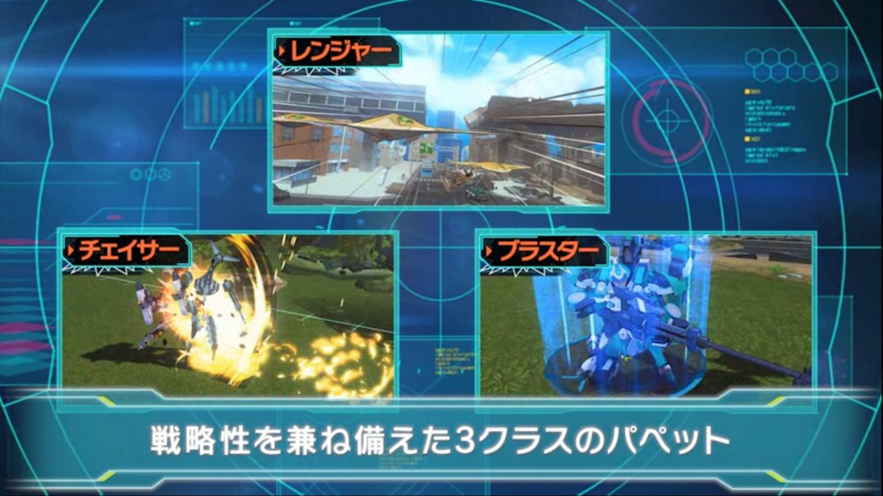 ネクソン新作『revisions next stage』のゲームシステムをPVにて初公開!Twitterキャンペーンも実施中!