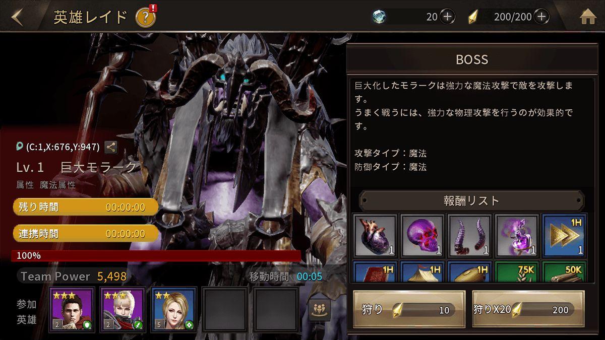新作RPG『ラストキングス(LAST KINGS)』がバトルシステム紹介第2弾の情報を公開!