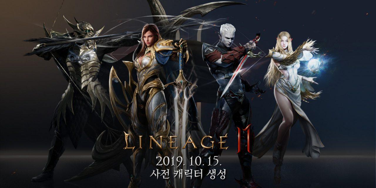 韓国で10月15日(火)より『リネージュ2M』の事前キャラクター作成がスタート!