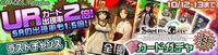 #コンパス【ニュース】: 最新記事&ゲーム内外の注目イベントまとめ!今年もハロウィンコスが登場!!【10/12版】