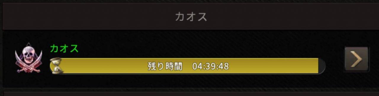 新作シミュレーションRPG『ラストキングス(LAST KINGS)』の「PKネームシステム」の情報が公開!