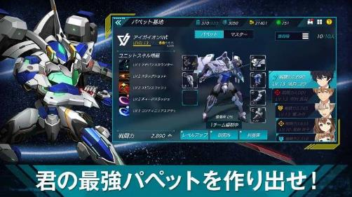 ネクソン新作『revisions next stage』のゲーム紹介特別番組「リヴィTV」が10月25日(金)に公開決定!