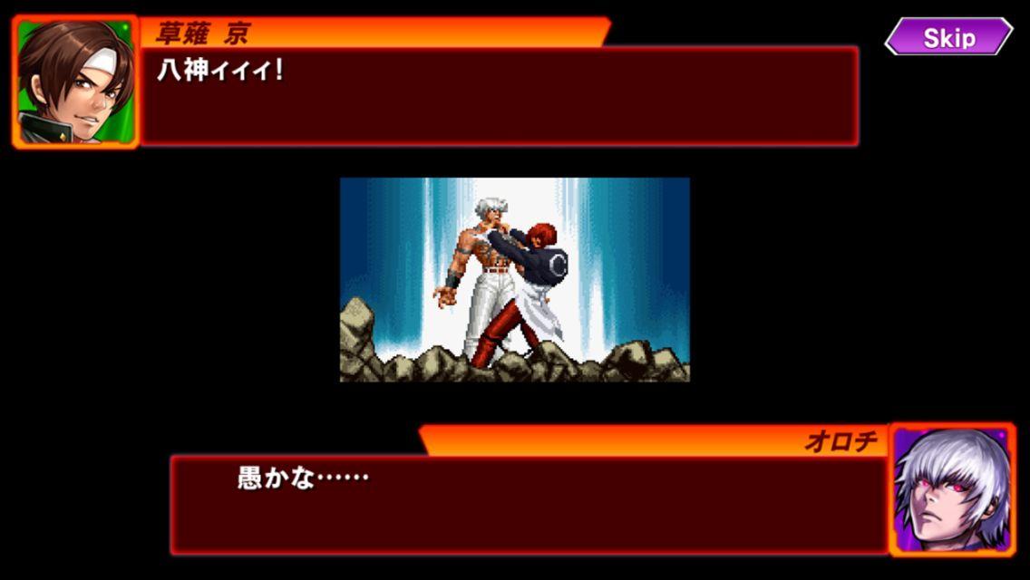 『THE KING OF FIGHTERS』を題材にしたタワーディフェンス『KOFクロニクル』が10月17日(木)より配信開始!