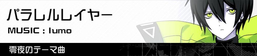 #コンパス【攻略】: 零夜のおすすめデッキ・立ち回りまとめ【3/10更新】