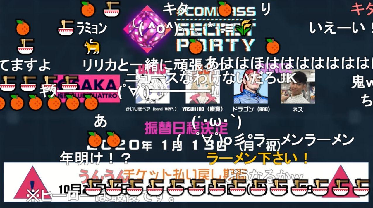 #コンパス【ニュース】: 10/26発表#コンパスニュースまとめ!新ヒーロー「零夜」が28日実装決定!!