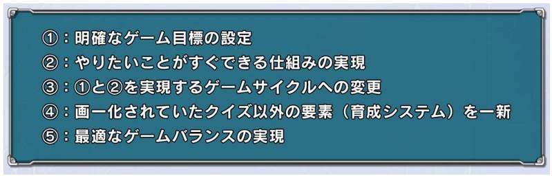 『マチガイブレイカー』リニューアルに向けた開発レポート「Director's Report#05」を公開!