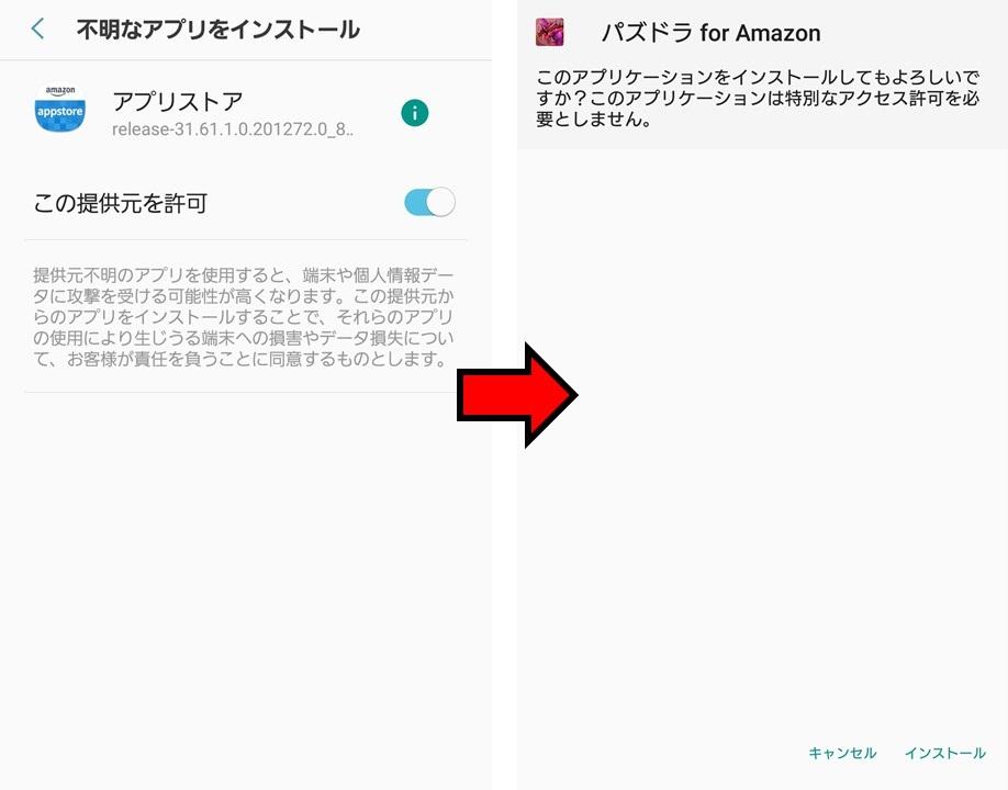 期間限定で豪華魔法石パックも発売中!『パズル&ドラゴンズ for Amazon』で魔法石をおトクに購入しよう!!
