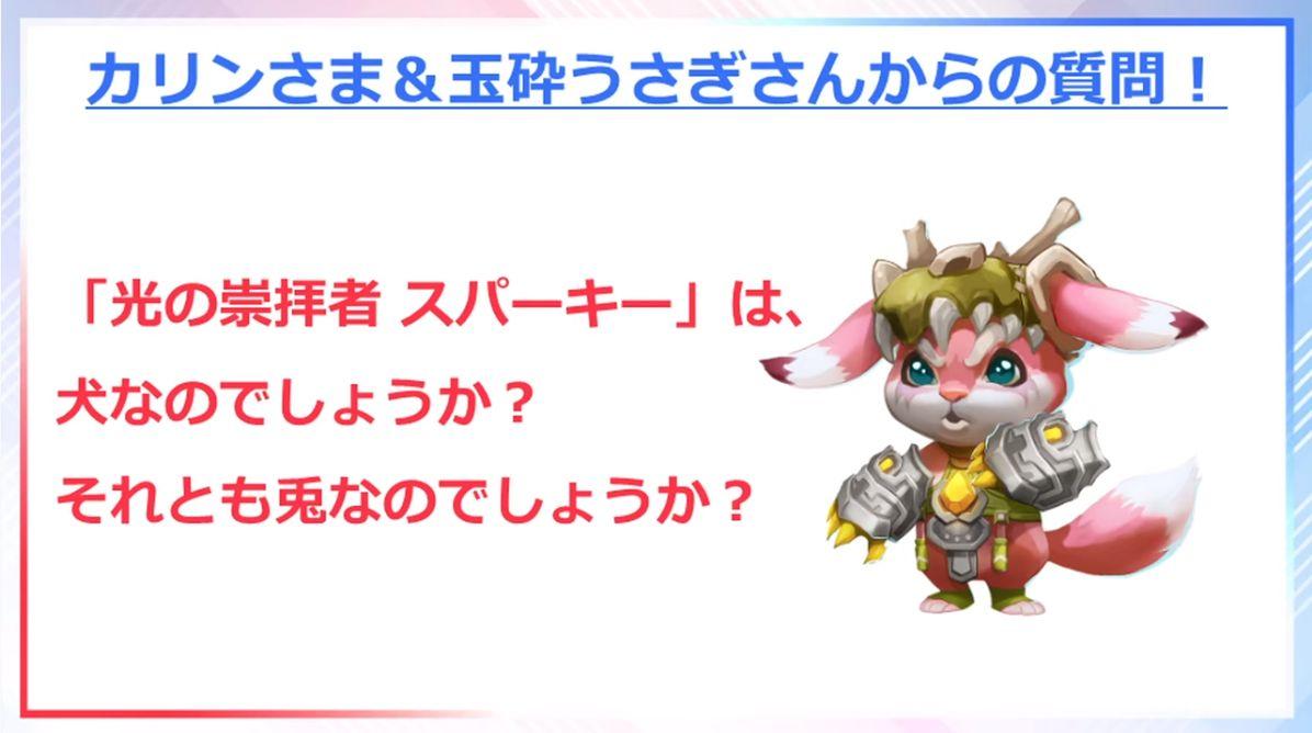 ロードモバイル【ニュース】: 川上さんの初心者コーナー開始!LNNSeason3 #02~05の内容まとめ